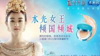 春节电影营销首战告捷 《西游记女儿国》携手水密码亮点颇多