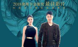 佟大为夫妇任《水形物语》情侣推广大使 新海报曝光