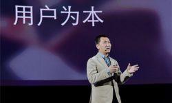 腾讯副总裁孙忠怀:视频付费空间很大,行业亏损将继续