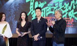 电影《圣荷西谋杀案》亮相第22届香港国际影视展