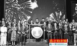 香港邵氏兄弟国际影业公司将推TVB小生花旦进军电影圈