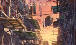 动画电影《肆式青春》有望2018年夏季登陆中国内地院线