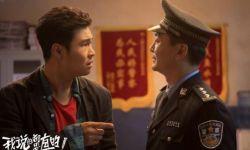 刘仪伟编剧并执导电影《我说的都是真的》定档3月30日