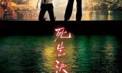 黄晸玟主演电影《生死决断》本周五韩国文化院放映