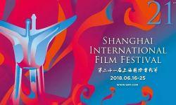 第21届上海国际电影节公开征集志愿者
