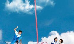 顾长卫为儿子拍的青春片《遇见你真好》将于3月29日上映