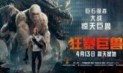 电影《狂暴巨兽》内地定档4月13日  巨石强森拯救世界