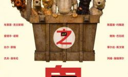 《犬之岛》曝中文版角色海报  将于4月20日全国上映
