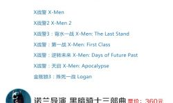 重磅!第八届北京国际电影节套票明日开抢!