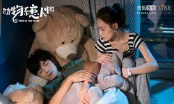 电视剧《动物系恋人啊》登陆搜狐视频