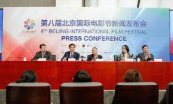 北京国际电影节召开第三次新闻发布会