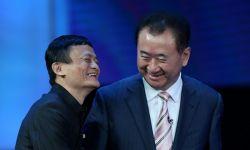阿里巴巴47亿元购入9000万股万达电影股票