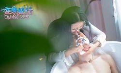《变身爱情》4月4日上映 用不一样的方式让你明白爱情