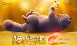 《猫与桃花源》第三部是王微与追光动画又一场冒险?