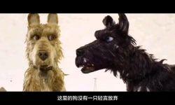 动画电影《犬之岛》曝光终极预告