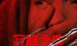 惊悚电影《寂静之地》国内定档5月18日  烂番茄新鲜度97%