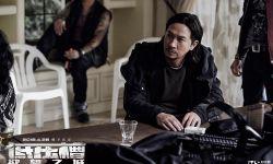警匪动作片《低压槽:欲望之城》发布导演张家辉特辑