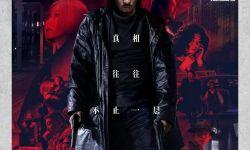 电影《低压槽:欲望之城》将于4月28日上映  特辑&海报发布