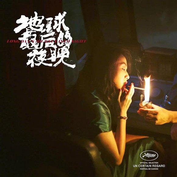 第71届戛纳国际电影节华语片新老导演齐上阵