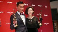 第37届香港金像奖揭晓 《明月几时有》成最大赢家