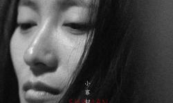继黄轩后演员田天再获殊荣,影片《北方一片苍茫》点映备受好评