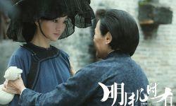 不拍出来她气不顺!许鞍华完成香港女导演伍锦霞未完的心愿