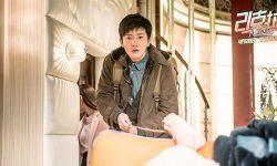郭京飞、迪丽热巴 《21克拉》将于4月20日公映