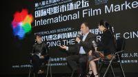 北京国际电影节国际电影市场论坛圆满结束