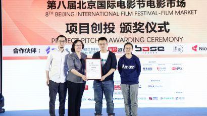第八届北京国际电影节电影市场盛大开幕,四大版块亮相引关注
