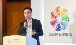 """把脉中国电影匠人之""""芯"""":未来电影产业还有哪些机会?"""