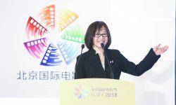 第八届北京国际电影节电影市场行业对话成功举办,树立行业发展风向标