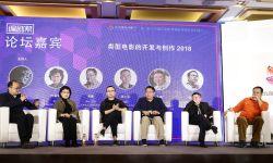 第八届北京国际电影节电影市场第二日,国际交流全面展开