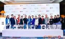 北影节大热的背后是日益多元化的中国电影市场