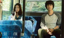 《昼颜》将于5月18日上映 聚焦婚姻问题引热议