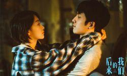 中国电影票房乱象背后的原因探析
