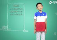 """以棋启智、以棋养德,来华为视频""""萌学堂""""学围棋品人生"""