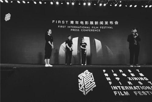第12届FIRST影展新闻发布会现场(从左至右依次为  李子为  宋文  梁静   崔永元)