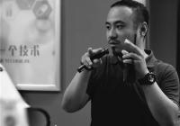 电影《幕后玩家》导演任鹏:年轻导演最累的是只有30%的精力在创作上