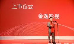 """金逸总裁李晓东:今年新建50家影院,用零售""""反哺""""大银幕收益"""