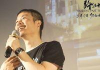 《路过未来》导演李睿珺:只想拍自己感兴趣或者觉得好的内容