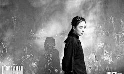 姜文导演新作《邪不压正》宣布将于7月13日公映