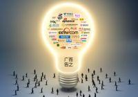 康卡斯特入局 最终谁将成功竞得21世纪福克斯?