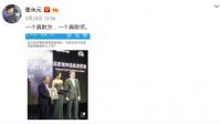 崔永元再怼范冰冰 与《手机2》怨结终难结?