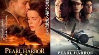 好莱坞如何面向国际市场营销电影?