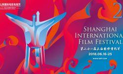 【专题】第二十一届上海国际电影节