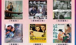 第21届上海国际电影节开票仅58分钟破23万张