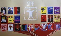 """""""永远的画面——改革开放40周年电影海报展""""在上海开展"""