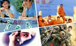 上海国际电影节:四十部电影回望改革开放  展现中国电影发展
