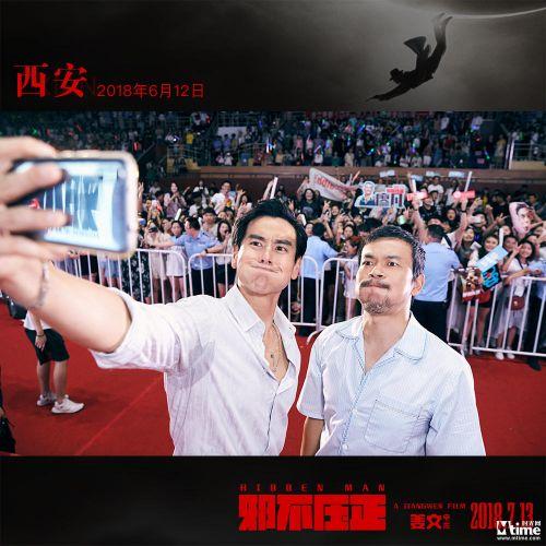 姜文电影《邪不压正》西安路演将于7月13日全国公映