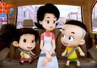 动画电影《新大头儿子和小头爸爸3》发布主题曲MV《一颗童心》